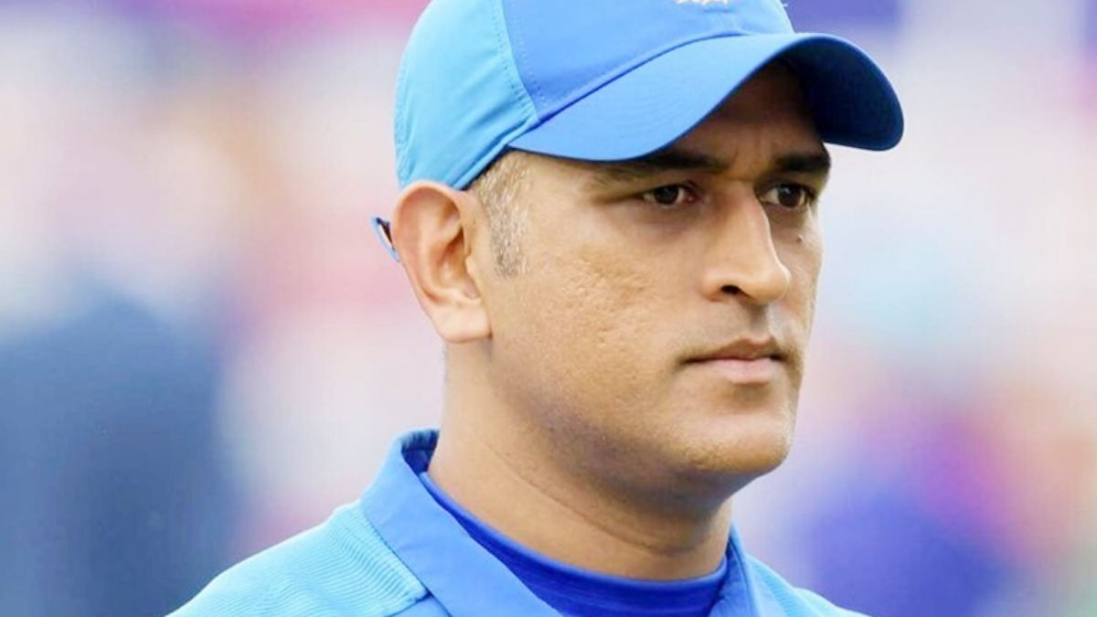 Former Indian Cricketer Revealed This About MS Dhoni