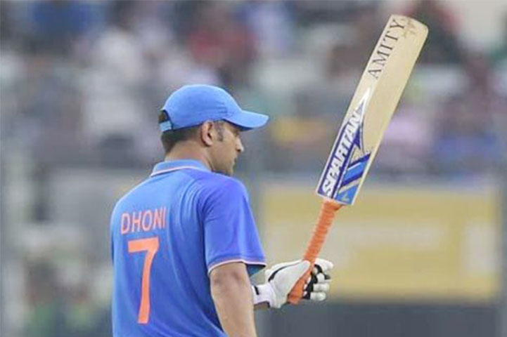 MS Dhoni And Number 7