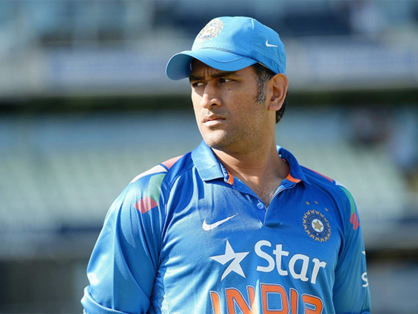 MS Dhoni Undergoes COVID-19 Test, Gets Ready For IPL 2020