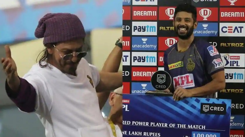 CSK Vs KKR SRK Makes Rahul Tripathi Burst Into Laughter While He Collected Trophy
