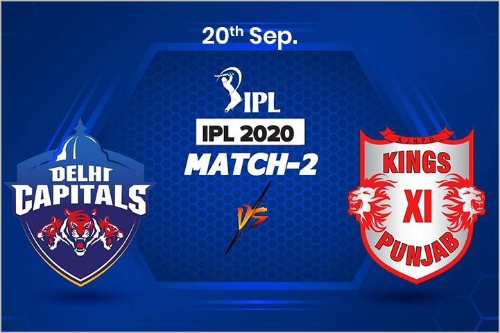 Delhi Capitals (DC) Vs Kings XI Punjab, 20th September, IPL 2020-Best IPL Matches