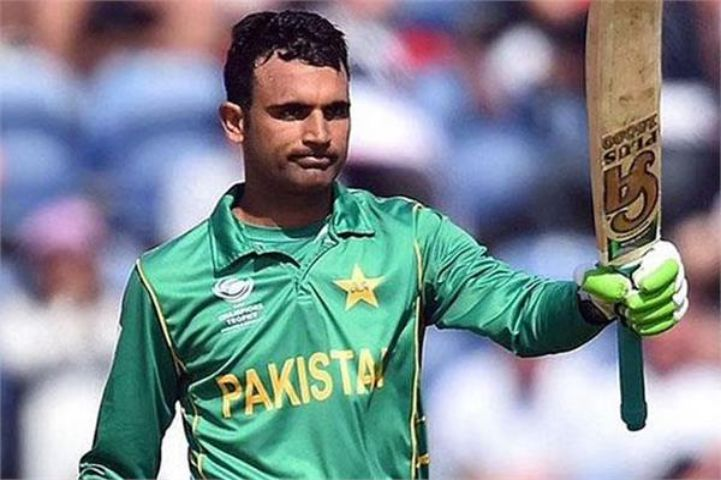 Fakhar Zaman Best ODI Bastman in The World