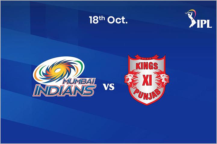 Mumbai Indians (MI) Vs Kings XI Punjab (KXIP), 18th October, IPL 2020-Best IPL Matches